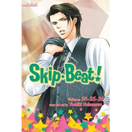 Skip Beat! (3-in-1 Edition), Vol. 12 (BOK)