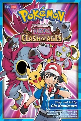 Pokemon the Movie: Hoopa and the Clash of Ages (BOK)
