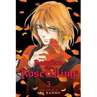 Requiem of the Rose King, Vol. 5 (BOK)