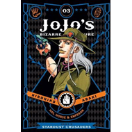 JoJo's Bizarre Adventure: Part 3--Stardust Crusaders, Vol. 3 (BOK)
