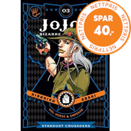 Produktbilde for JoJo's Bizarre Adventure: Part 3--Stardust Crusaders, Vol. 3 (BOK)