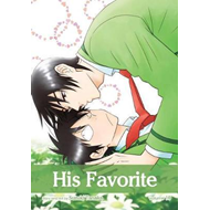 His Favorite, Vol. 10 (BOK)