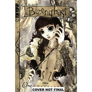 Bizenghast: The Collector's Edition Volume 1 (BOK)