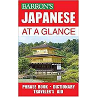 Japanese at a Glance (BOK)
