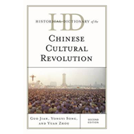 Historical Dictionary of the Chinese Cultural Revolution (BOK)