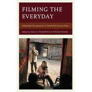 Filming the Everyday (BOK)