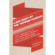 Long Night at the Vepsian Museum (BOK)
