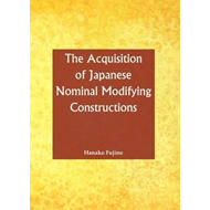 The Acquisition of Japanese Nominal Modifying Constructions by Non-Native Speakers (BOK)