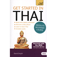 Get Started in Thai Absolute Beginner Course (BOK)