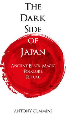 Dark Side of Japan (BOK)