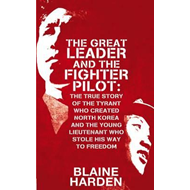 Great Leader and the Fighter Pilot (BOK)