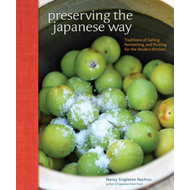 Preserving the Japanese Way (BOK)