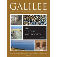 Galilee in the Late Second Temple and Mishnaic Periods (BOK)