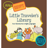 Little Traveler's Library (BOK)