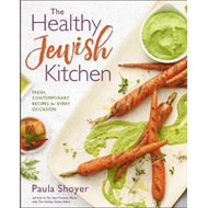 Healthy Jewish Kitchen (BOK)