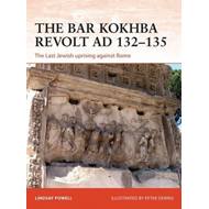 Bar Kokhba War AD 132-136 (BOK)