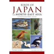 Photographic Guide to the Birds of Japan and North-east Asia (BOK)
