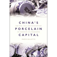 China's Porcelain Capital (BOK)
