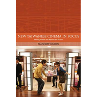 New Taiwanese Cinema in Focus (BOK)