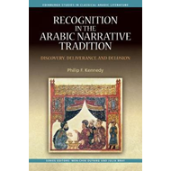Recognition in the Arabic Narrative Tradition (BOK)