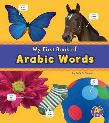 Arabic Words (BOK)