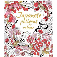 Japanese Patterns to Colour (BOK)