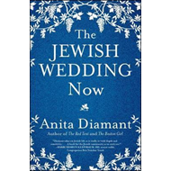 Jewish Wedding Now (BOK)