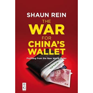 War for China's Wallet (BOK)