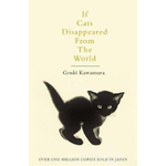 If Cats Disappeared From The World (BOK)
