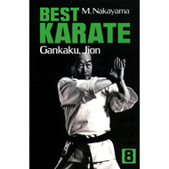 Best Karate Volume 8: Gankaku, Jion (BOK)
