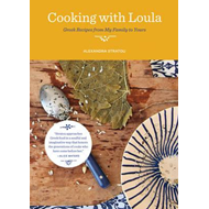 Cooking with Loula (BOK)