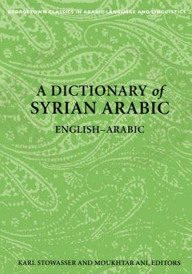 Dictionary of Syrian Arabic (BOK)