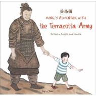 Ming's Adventure with the Terracotta Army: A Story in English and Chinese (BOK)