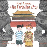 Ming's Adventure in the Forbidden City (BOK)
