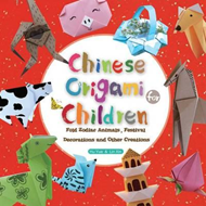 Chinese Origami for Children (BOK)