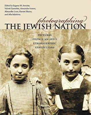 Photographing the Jewish Nation (BOK)
