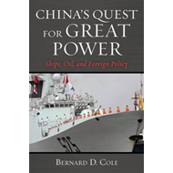 China's Quest for Great Power (BOK)