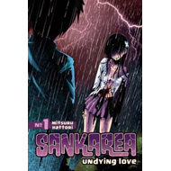 Sankarea: Undying Love: Vol. 1 (BOK)