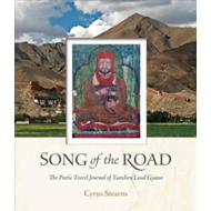 Song of the Road (BOK)
