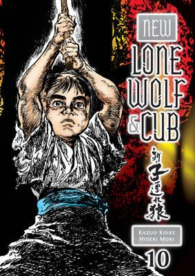 New Lone Wolf And Cub Volume 10 (BOK)