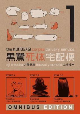 Kurosagi Corpse Delivery Service, The: Book One Omnibus (BOK)