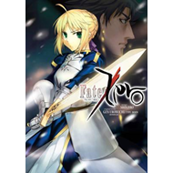 Produktbilde for Fate/zero Volume 1 (BOK)