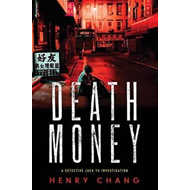 Death Money (BOK)
