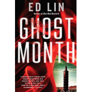 Ghost Month (BOK)