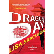 Dragon Day (BOK)