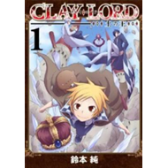 Clay Lord (BOK)