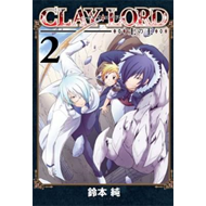 Clay Lord: Master of Golems (BOK)