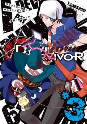 Devil Survivor Vol. 4 (BOK)