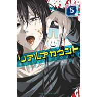 Real Account Volume 5 (BOK)