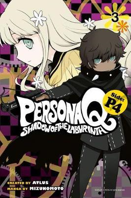 Persona Q: Shadow Of The Labyrinth Side: P4 Volume 3 (BOK)